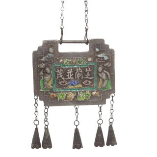 Chinese Ancient Metal Lucky Ping an Lock - Protective Talisman Necklace For Sale