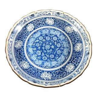 Vintage Asian Blue & White Shallow Bowl For Sale