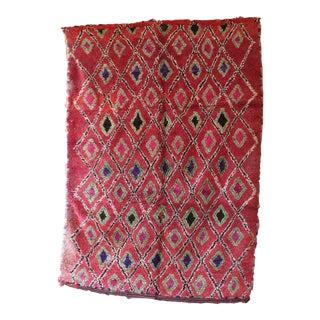 1980s Vintage Moroccan Rug For Sale