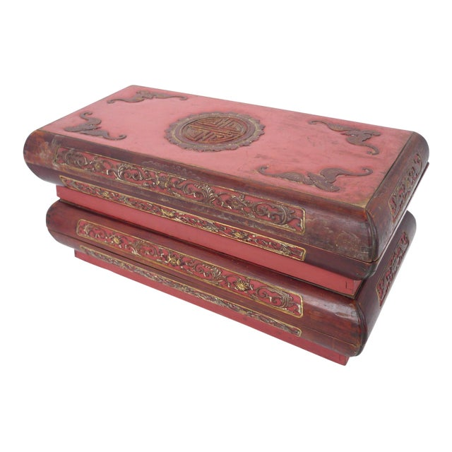 Antique Chinese Scholar Boxes - A Pair - Image 1 of 10
