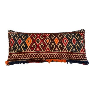 """Custom Made Lumbar Pillow W/ Antique Tribal Afghan Rug Fragment 20.5"""" For Sale"""