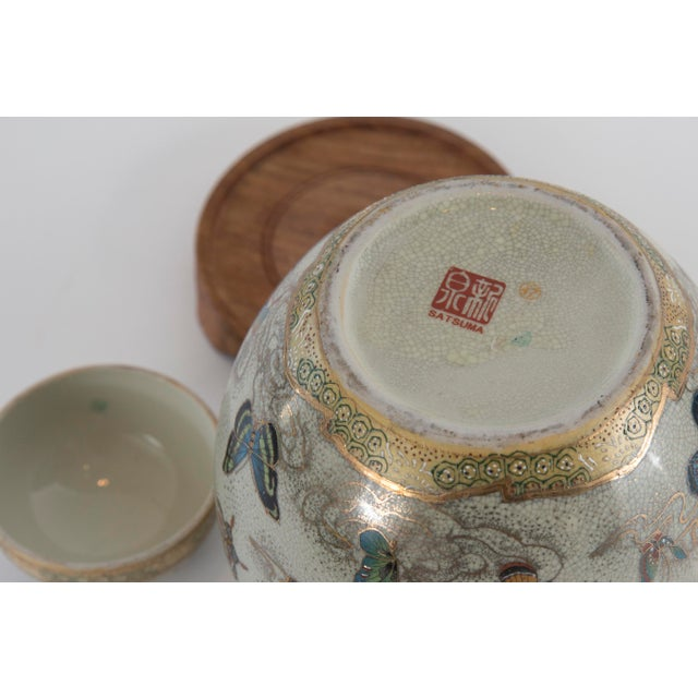 Japanese Satsuma Butterfly Ginger Jar on Stand For Sale - Image 11 of 11