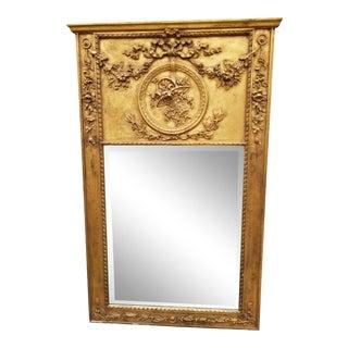 Louis XVI Style Large Giltwood Trumeau Mirror