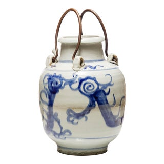 19th Century Blue & White Chinese Ming Oil Pot With Abstract Dragon Motif For Sale
