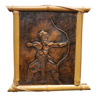 Mid 20th Century Japanese Samurai Archer Copper Repousse Art in Bamboo Frame Signed Dykes For Sale