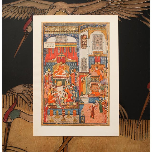 1940s Original Lithograph After Pre-1396 Persian Painting by Junayad Naqqash Sultani For Sale - Image 10 of 13