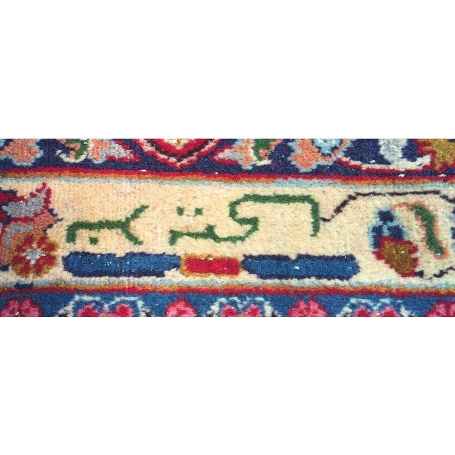 Vintage Persian Mashad Palace Rug - 9′9″ × 12′8″ - Image 10 of 10
