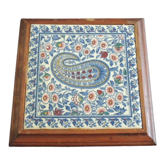 Hand Painted Paisley Ceramic Persian Tile Trivet Inset in Wooden Frame For Sale