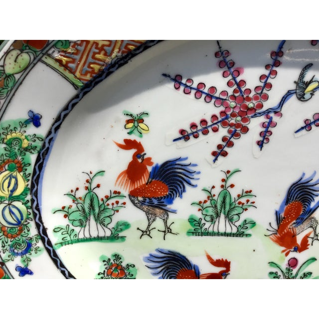 1940s Vintage Chinoiserie Rooster Platter For Sale - Image 4 of 9