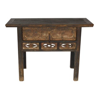 Qing Dynasty Console Table with Drawer For Sale