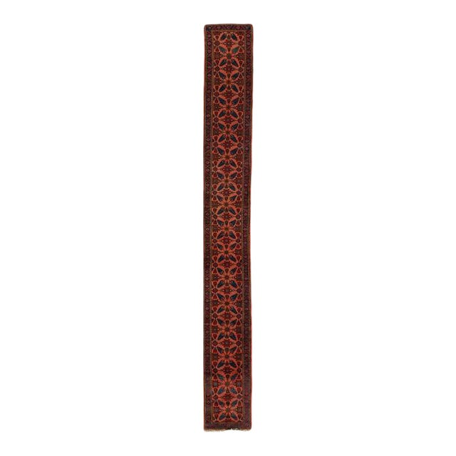 Pasargad Rust Persian Hand Knotted Lilihan Runner For Sale
