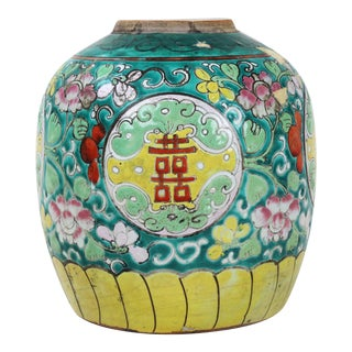 19th Century Chinese Porcelain Famille Rose Ginger Jar With Featured Symbols of Prosperity For Sale