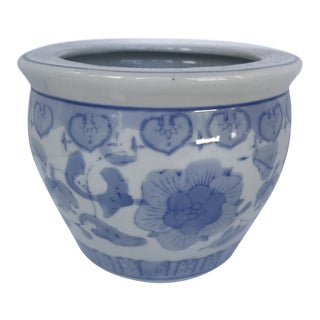 Small Chinese Blue and White Fishbowl Cachepot For Sale