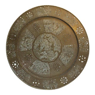 Large Chinese Imports Brass Tray Platter For Sale