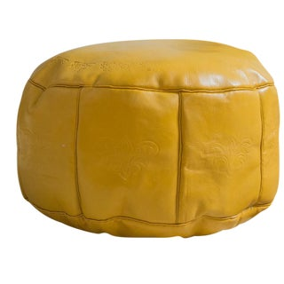 Antique Revival Yellow Leather Pouf Ottoman
