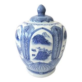 Blue & White Misty Mountain Ginger Jar