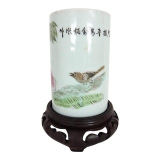 Antique Chinese White Porcelain Brush Pot With Peony & Display Stand (Guangxu) For Sale