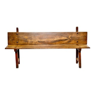 Late 19th Century Rustic Spanish Chestnut Bench For Sale