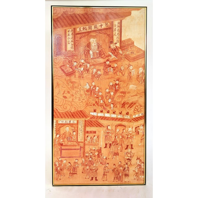 Greg Copeland Asian Themed Chromagraph Print, 1978 For Sale - Image 10 of 11