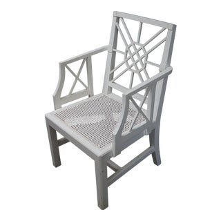 White Satin Alder Solids Lounge Chair