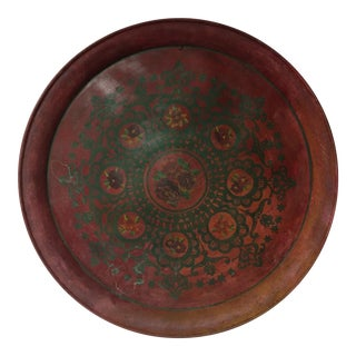 Ceylonese Antique Hand Painted Metal Tray