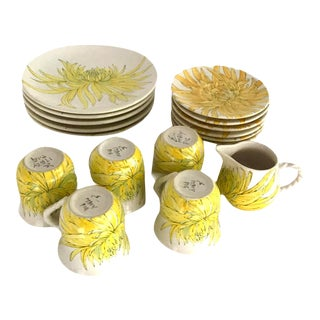 1960s Salerno Italy Modern Ernestine Ceramiche Chrysanthemum Pattern Dessert Set - 17 Pieces For Sale