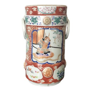 Early 20th Century Rose Medallion Brush Pot For Sale