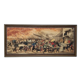 """Remarkable 19th Century """"Great Japanese Fire"""" Large Scale Watercolor Painting For Sale"""