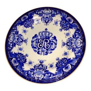 New De Porceleyne Fles Queen Juliana 25th Anniversary Plate For Sale