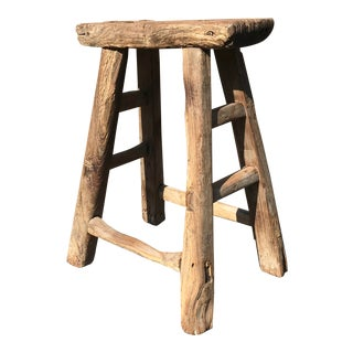 Early 20th Century Primitive Stool For Sale