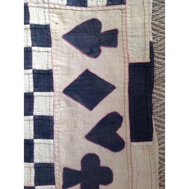 Vintage African Kuba Cloth - Image 3 of 8