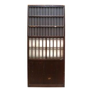 Japanese Sugi Cedar Lattice Door For Sale