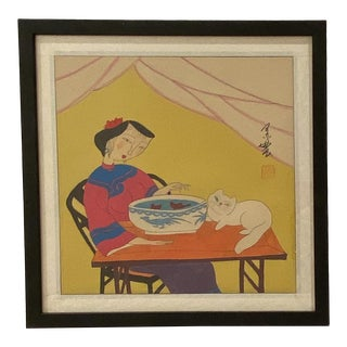 Contemporary Chinese Print, Circa 2000 For Sale