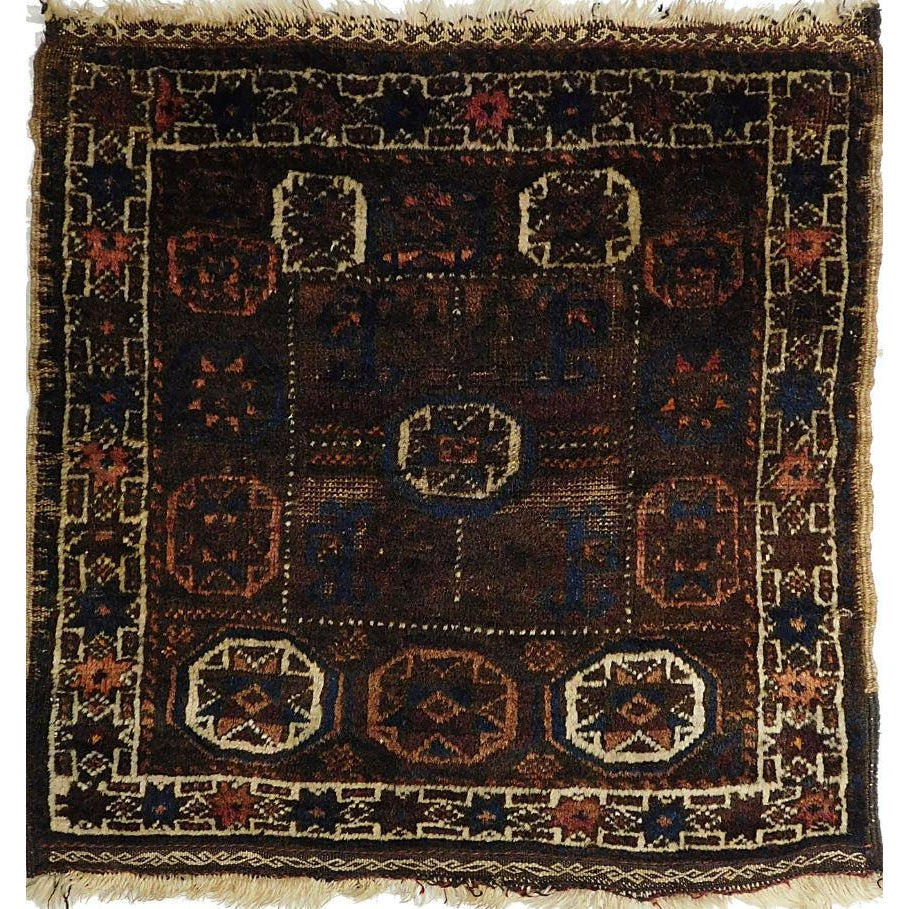 "Persian Tribal Rugs: Antique Persian Tribal Rug - 2'1""x 2'3"""