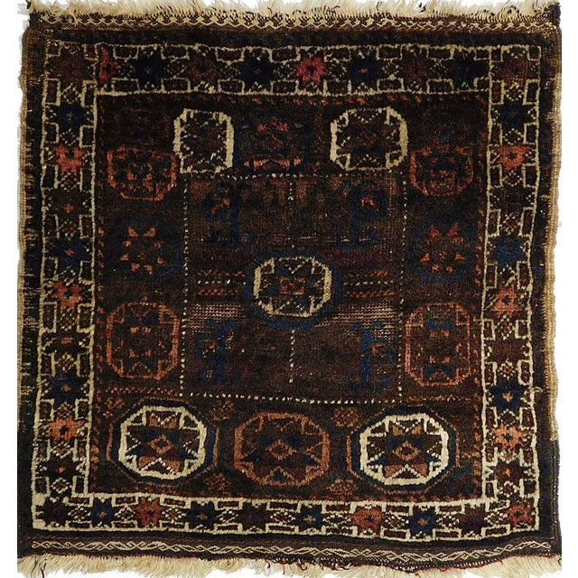 "Antique Persian Tribal Rug - 2'1""x 2'3"" For Sale"