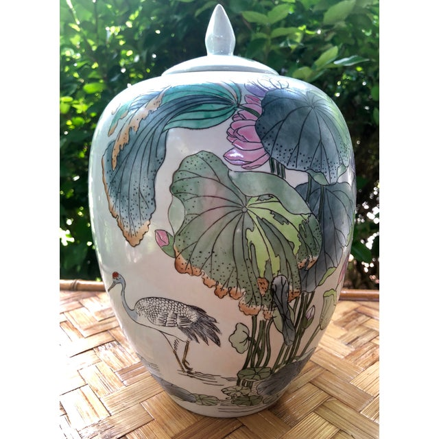 Ginger Jar With Water Lillies & Cranes For Sale - Image 10 of 13