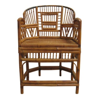 1970s Vintage Bamboo & Cane Chair For Sale