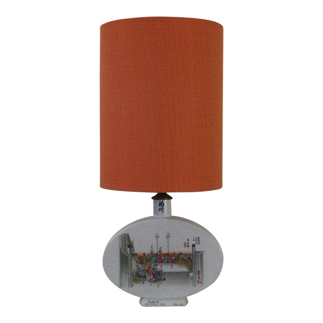 Ando Hiroshige Mid-Century Modern Table Lamp For Sale