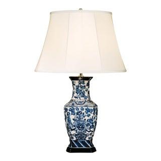 Blue Hexagon Table Lamp