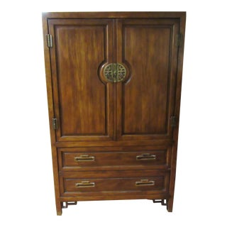 Century Furniture Asian Campaign Style Armoire Chest With Brass Accents For Sale