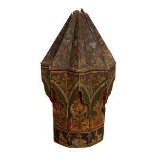 Qjar Turban Stand, 18th 19th Century For Sale
