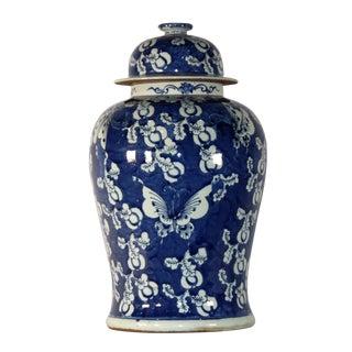 Pasargad DC Modern Contemporary Floral Porcelain Jar For Sale