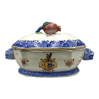 Asian Blue and White Armorial Tureen With Foo Dog Handles For Sale