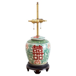 Chinese Porcelain Shuangxi Ginger Jar Table Lamp For Sale