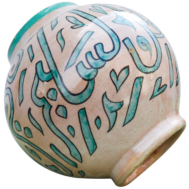 Teal Moroccan Calligraphy Vase For Sale - Image 8 of 9