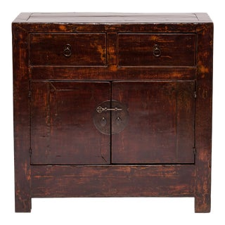 19th Century Chinese Cordovan Lacquer Chest For Sale