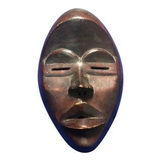African Dan Ark Antique Tribal Mask For Sale