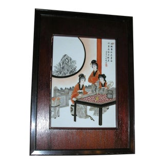 Vintage Chinese Famille Rose Table Screen Framed Porcelain Plaque Tile Geishas For Sale