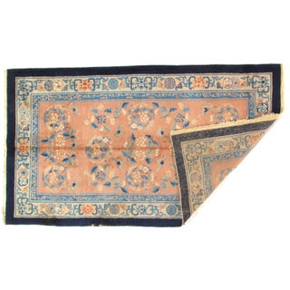Early 20th Century Antique Chinese Peking Hand-Knotted Rug - 4′ × 7′ Preview