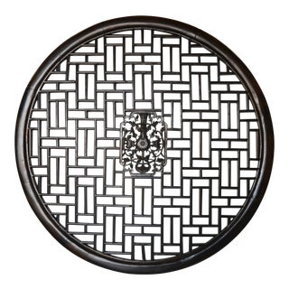 Geometric Chinese Wall Panel